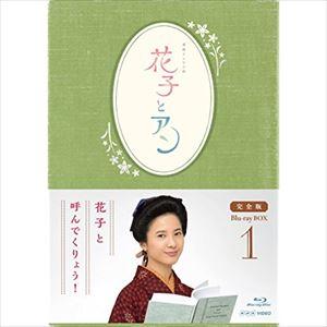 町山智浩が語る 『花子とアン』最終回と描いてほしかったこと