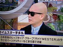 宇多丸 TBSテレビ『いっぷく!』出演への意気込みを語る