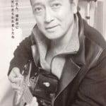 吉田豪 清水健太郎インタビューを語る