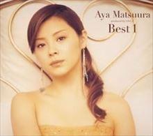 カンニング竹山 松浦亜弥の歌唱力の素晴らしさを語る