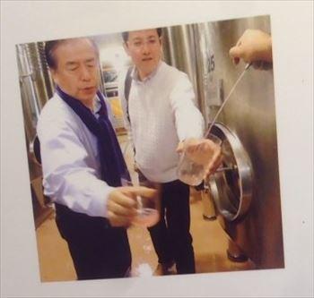 ロイホ 社長と西田さんバスク旅 チャコリ試飲