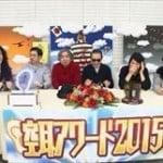 菊地成孔 日本語とアフリカ語の共通点を語る