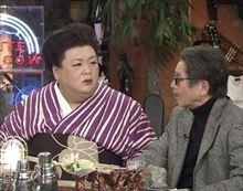 タモリ マツコ・デラックス 能町みね子 東京の地理と地名を語る