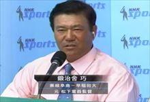 安住紳一郎 高校野球名物解説者 原田富士雄と鍛治舍巧を語る