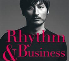松尾潔 1992年アメリカR&Bチャートを振り返る