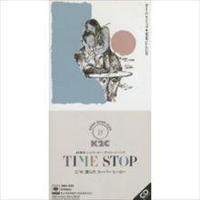 西寺郷太が高校時代に米米CLUB『Time Stop』で窮地を脱した話