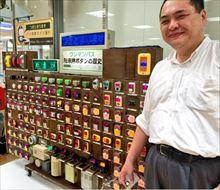 バス降車ボタンマニア石田岳士が語る 降車ボタンを押す必勝法