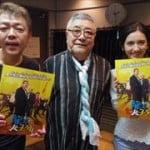中尾彬 映画『龍三と七人の子分たち』撮影現場の様子を語る