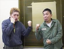 吉田豪 爆笑問題 太田光インタビュー裏話を語る