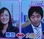 博多大吉 メッセンジャー黒田・国生さゆり熱愛発覚を語る
