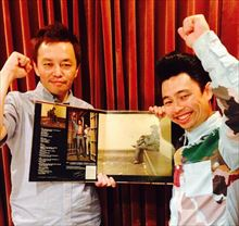浜野謙太と高橋芳朗 ファンクミュージックの魅力を語る