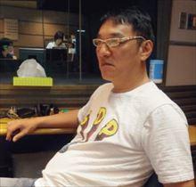 ピエール瀧 伊豆の土産物屋で購入した激安老眼鏡を語る