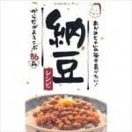 安住紳一郎の自由研究 真夏の自室の室温で納豆を作る