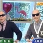 5時に夢中!大川貴史P 玉袋筋太郎・宇多丸コンビ結成を語る