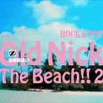 DJ HASEBE MIX TAPE『The Beach!!2』がいい感じ!