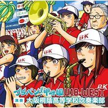梅津有希子 高校野球の吹奏楽応援に興味を持ったきっかけを語る