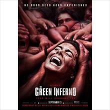 町山智浩 イーライ・ロス『グリーン・インフェルノ』を語る