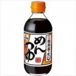 安住紳一郎 真夏の熱中症対策『めんつゆを直で飲む』