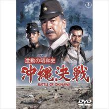 町山智浩 おすすめ戦争映画を語る