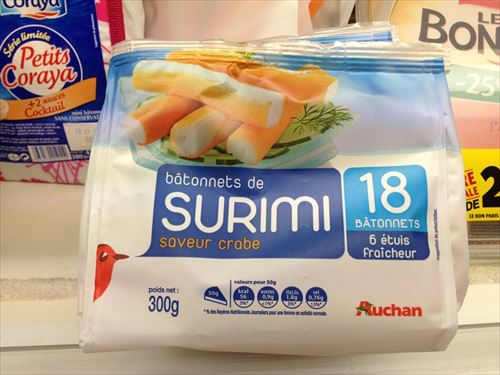 菊地成孔 イタリアで大人気食材 SURIMIを語る