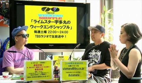 渡辺志保 最新アメリカヒップホップ馬鹿リリック解説