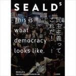菊地成孔 SEALDs新宿伊勢丹前デモを見て思ったことを語る