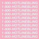 渡辺志保 Drake『Hotline Bling』に女子アンサーが多い理由を語る