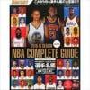 サンキュータツオ NBA2015-16シーズンの見どころを語る