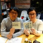 堀込高樹の悩み相談『東京への断ち切れない未練(46才男性)』