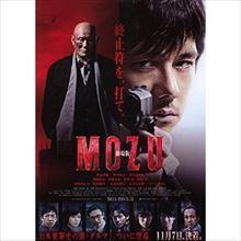 西島秀俊 劇場版『MOZU』ビートたけしとの共演を語る