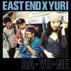 サイプレス上野 日本語ラップ解説 EAST END×YURI『DA.YO.NE』