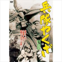 町山智浩と春日太一『兵隊やくざ』『宮本武蔵』を語る