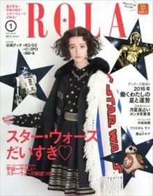 宇多丸『ROLa』スターウォーズ特集 市川紗椰との対談を語る