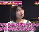 吉田豪『たけしのTVタックル』地下アイドル特集を語る