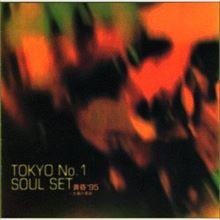 サイプレス上野 日本語ラップ解説TOKYO No.1 SOUL SET『黄昏'95』