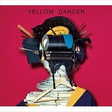 高橋芳朗 星野源『YELLOW DANCER』と現行ブラックミュージックを語る