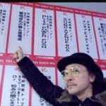 菊地成孔 宇多田ヒカルと大西順子の復帰を語る