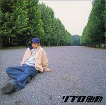 サイプレス上野 日本語ラップ解説 LIBRO『雨降りの月曜』