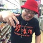 杉作J太郎 L.L.COOL J太郎『LESSON SEX』を語る