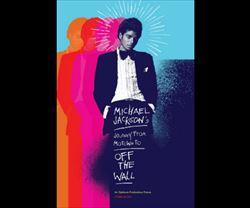 松尾潔 スパイク・リー映画『マイケル・ジャクソンの旅』を語る