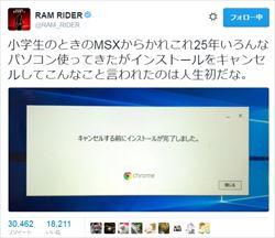 RAM RIDERが語る 3万RTされて気づいたこと