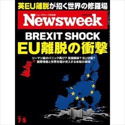 町山智浩 イギリス EU脱退問題を語る