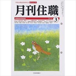雑誌『月刊住職』編集長 矢沢澄道 最新お寺業界事情を語る