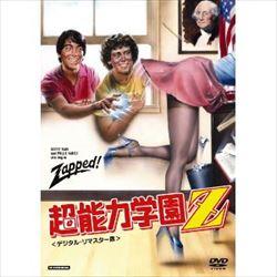 宇多丸 『超能力学園Z』とPlain Jane『Ready Or Not』を語る