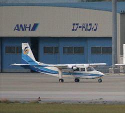 安住紳一郎 沖縄の航空会社エアードルフィンの衝撃を語る