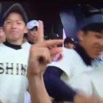 サイプレス上野 高校野球神奈川予選開会式の新栄高校を語る