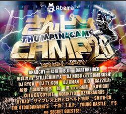 DJ YANATAKE さんぴんCAMP20を語る