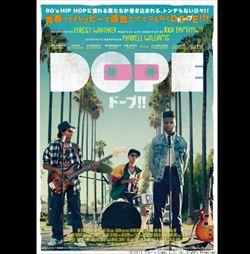 AKLOと渡辺志保 映画『DOPE/ドープ!!』を語る