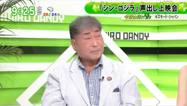 宇多丸 『シン・ゴジラ』声出し上映会を語る