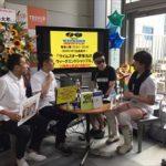 ナイツと橋本吉史タマフル名誉P 学生プロレスでの不思議な縁を語る